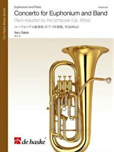[楽譜] ユーフォニアム協奏曲(ピアノ伴奏版 op.95bis)【10,000円以上送料無料】(Concerto for Euphonium and Band)《輸入楽譜》