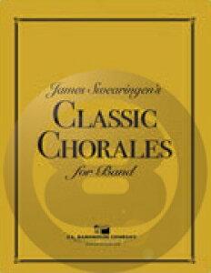 [楽譜] スウェアリンジェンのクラシック・コラール集(スウェアリンジェン編曲)【グロッケン/ティンパニ】【10,000円以上送料無料】(JAMES SWEARINGEN'S CLASSIC CHORALES FOR BAND【BELLS/TIMPANI】)《輸入楽