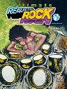 [楽譜] カーマイン・アピス/究極のリアルロック(CD&DVD付)【10,000円以上送料無料】(Ultimate Realistic Rock Mega …