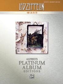 [楽譜] レッド_ツェッペリン/レッド・ツェッペリン4(ドラムスコア)【10,000円以上送料無料】(Led Zeppelin: IV Platinum Drums)《輸入楽譜》