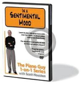 [DVD] デューク・エリントン/イン・ア・センチメンタル・ムード(ピアノの教則DVD)【10,000円以上送料無料】(Duke Ellington - Piano Guy 1-on-1 Series,The In a Sentimental Mood)《輸入DVD》