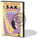 [DVD] モスクワ・サックス・クインテット/ジャズノスト・ツアー【10,000円以上送料無料】(Moscow Sax Quintet,The - …