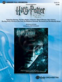 [楽譜] 「ハリー・ポッターと謎のプリンス」組曲(同名映画より)《輸入オーケストラ楽譜》【送料無料】(HARRY POTTER AND THE HALF-BLOOD PRINCE,SUITE FROM)《輸入楽譜》