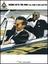 [楽譜] B.B.キング&エリック・クラプトン - ライディング・ウィズ・ザ・キング《輸入ギター楽譜》【DM便送料無料】(B.B. King & Eric Cl...