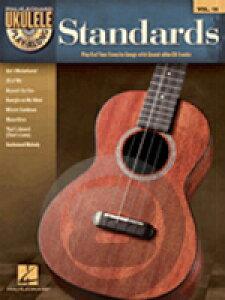 [楽譜] ジャズスタンダード集(ウクレレ用、CD付)《輸入ウクレレ楽譜》【10,000円以上送料無料】(Standards)《輸入楽譜》