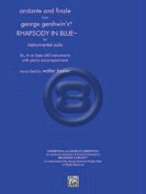 [楽譜] 「ラプソディ・イン・ブルー」より アンダンテとフィナーレ(クラリネット用)【10,000円以上送料無料】(George Gershwin - Rhapsody in Blue, Andante and Finale from)《輸入楽譜》