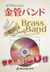[楽譜] RAIN/SEKAI NO OWARI(『メアリと魔女の花』主題歌)【参考音源CD付】【10,000円以上送料無料】