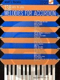 [楽譜] アコーディオンのための易しいメロディー138【10,000円以上送料無料】(138 Easy to Play Melodies for Accordion)《輸入楽譜》