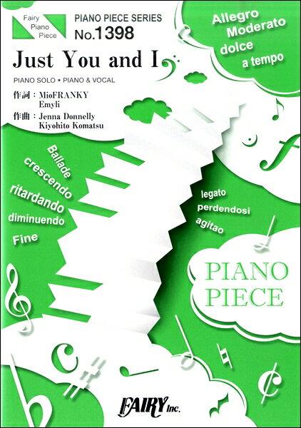 [楽譜] PP1398ピアノピース Just You and I/安室奈美恵【5,000円以上送料無料】(PP1398ピアノピースジャストユーアンドアイアムロナミエ)