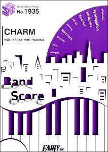 [楽譜] BP1935 バンドスコアピース CHARM/WANIMA【10,000円以上送料無料】(BP1935バンドスコアピースチャームワニマ)