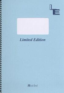 [楽譜] LLPS0035 栄光の架橋/ゆず【10,000円以上送料無料】(LLPS0035エイコウノカケハシ/ユズ)