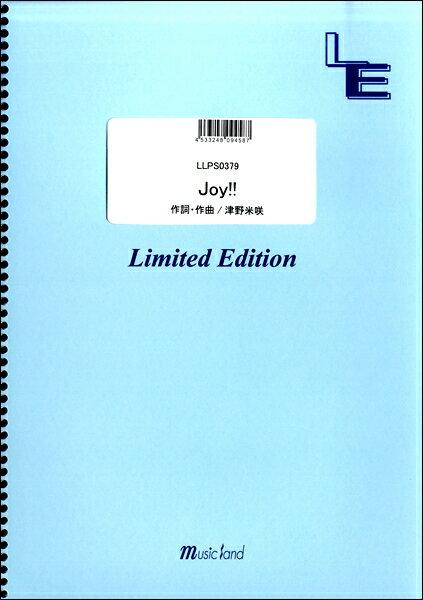 [楽譜] LLPS0379ピアノソロ Joy!!/SMAP【5,000円以上送料無料】(LLPS0379ピアノソロ Joy!!/SMAP)