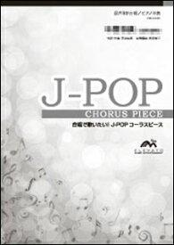 楽天市場クリスマスソング ピアノ Backの通販