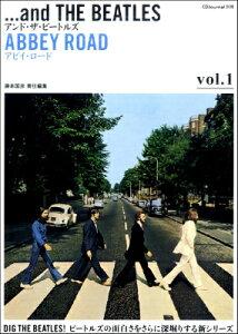 [楽譜] CDジャーナルムック アンド・ザ・ビートルズ Vol.1 アビイ・ロード【10,000円以上送料無料】(CDジャーナルムックアンドザビートルズウ゛ォリューム1アビイロード)