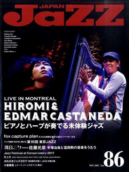 [楽譜] ヤングギター11月号増刊 JaZZ JAPAN(86)【DM便送料別】(ヤングギターゾウカンジャズジャパン86)