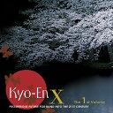 [CD] CD 21世紀の吹奏楽 饗宴X(1)【DM便送料無料】(CD21セイキノスイソウガクキョウエンX1)