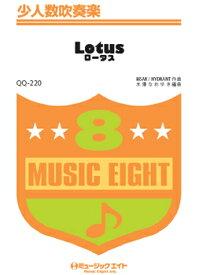 [楽譜] Lotus(ロータス)/嵐【10,000円以上送料無料】(QQ220ロータスアラシ)