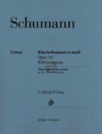 [楽譜] R.シューマン/ピアノ協奏曲 イ短調 Op.54 (原典版/ヘンレ社)《輸入ピアノ楽譜》【10,000円以上送料無料】(Piano Concerto in a minor op. 54)《輸入楽譜》