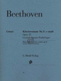 [楽譜] ベートーヴェン/ピアノ・ソナタ 第8番 ハ短調「悲愴」Op.13 《輸入ピアノ楽譜》【10,000円以上送料無料】(Piano Sonata No. 8 c minor op. 13 (Grande Sonata Pathetique)《輸入楽譜》