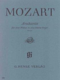 [楽譜] モーツァルト/アンダンテ ヘ長調 K.616 (原典版/ヘンレ社)《輸入ピアノ楽譜》【10,000円以上送料無料】(Andante F major K. 616 for a musical clock)《輸入楽譜》