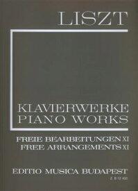 [楽譜] リスト全集 第2シリーズ第11巻 自由な編曲 11《輸入ピアノ楽譜》※出版社都合により、納期にお時間...【10,000円以上送料無料】(Freie Bearbeitungen 11)《輸入楽譜》