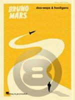 [楽譜] ブルーノ・マーズ/ドゥー・ワップス&フーリガンズ《輸入ピアノ楽譜》【DM便送料別】(Bruno Mars - Doo-Wops & Hooligans)《輸入楽譜》