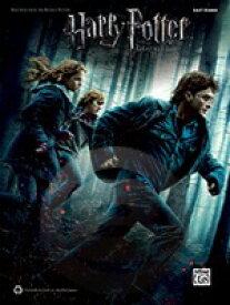 [楽譜] 「ハリー・ポッターと死の秘宝 PART1」サウンドトラック集(同名映画より)(初級ピアノ)《輸入ピア...【10,000円以上送料無料】(Harry Potter and the Deathly Hallows, Part 1)《輸入楽譜》