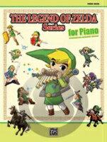 [楽譜] ゲーム「ゼルダの伝説シリーズ」ピアノ曲集(中上級ピアノ)《輸入ピアノ楽譜》【DM便送料無料】(Legend of Zelda Series for Piano, The)《輸入楽譜》