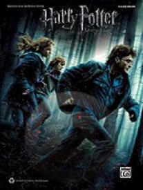 [楽譜] 「ハリー・ポッターと死の秘宝 PART1」(同名映画より)《輸入ピアノ楽譜》【10,000円以上送料無料】(Harry Potter and the Deathly Hallows, Part 1)《輸入楽譜》