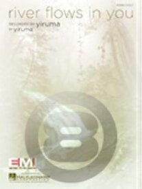 [楽譜] イルマ/リバー・フロウズ・イン・ユー《輸入ピアノ楽譜》【10,000円以上送料無料】(Yiruma/River Flows in You)《輸入楽譜》