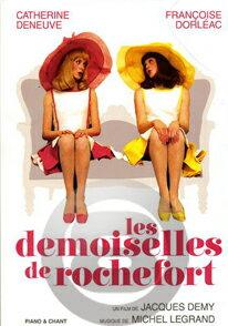 [楽譜] ロシュフォールの恋人たち(フランス・ミュージカル映画より)《輸入ピアノ楽譜》【DM便送料無料】(LES DEMOISELLES DE ROCHEFORT)《輸入楽譜》