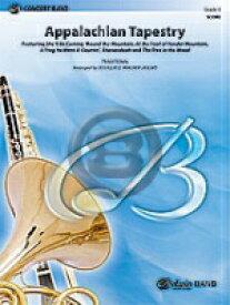 [楽譜] アパラチアのつづれ織り《輸入吹奏楽譜》【送料無料】(APPALACHIAN TAPESTRY)《輸入楽譜》