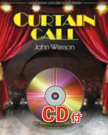 [楽譜] カーテン・コール【参考音源CD付】《輸入吹奏楽譜》【送料無料】(CURTAIN CALL)《輸入楽譜》