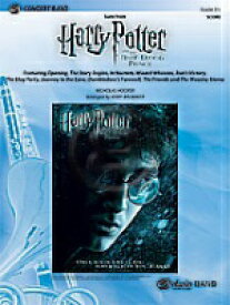 [楽譜] 「ハリー・ポッターと謎のプリンス」組曲(同名映画より)《輸入吹奏楽譜》【送料無料】(HARRY POTTER AND THE HALF-BLOOD PRINCE,SUITE FROM)《輸入楽譜》