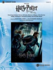 [楽譜] 「ハリー・ポッターと死の秘宝 PART1」メドレー(同名映画より)《輸入吹奏楽譜》【送料無料】(HARRY POTTER & THE DEATHLY HALLOWS PART1)《輸入楽譜》