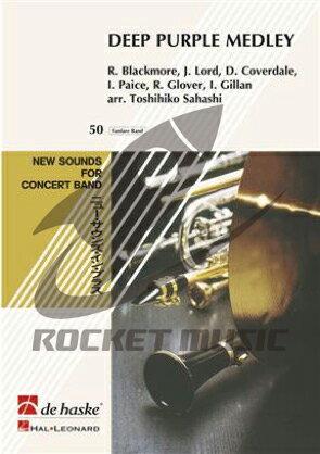 [楽譜] ディープ・パープル・メドレー【ニュー・サウンズ・イン・ブラス】《輸入吹奏楽譜》【DM便送料無料】(DEEP PURPLE MEDLEY)《輸入楽譜》