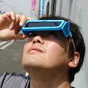 しゃ光ばんC型(遮光板) /太陽 観察 小学校 遮光板