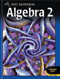 McDougal Littell Algebra2(高校数学教科書<代数2>)【アメリカの高校数学教科書】