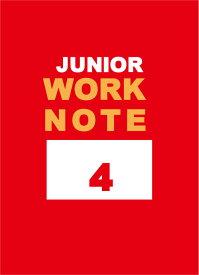 英語ジュニアワークノートBOOK4