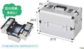 救急箱 ケースのみ アルミ製 GT-5【ショルダーベルト付】