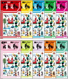成長する思考力GTシリーズ算数セット10級〜1級(全10冊)