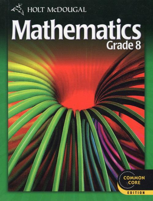 Holt Mcdougal Math Gr. 8 Stud.Text【アメリカの中学校数学教科書】