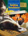 Houghton Mifflin Harcourt Spelling and Vocabulary Student Book Gr. 4【アメリカの小学校4年生...