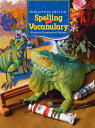 Houghton Mifflin Harcourt Spelling and Vocabulary Student Book Gr.5【アメリカの小学校5年生語...