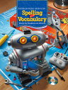 Houghton Mifflin Harcourt Spelling and Vocabulary Student Book Gr.6【アメリカの小学校6年生語...