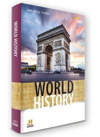 World History(高校生用世界史教科書)