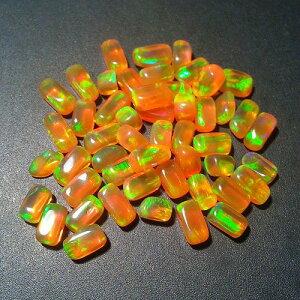 オパール タンブル(不定形)Mサイズ Orange 1個 オレンジ 耐熱ガラス用 ガラスオパール 人口オパール opal アメリカ製