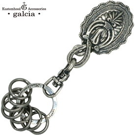 "galcia / ガルシア "" CONCHO & AGAVE KEYHOLDER "" HORSE HORSESHOE SILVER 925 コンチョ アガヴェ ホース ホースシュー 蹄鉄 馬蹄 ナイト メキシカン シルバー キーホルダー (19KC001SS)"