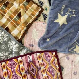 あったか ひざ掛け毛布 ミニケット(70×100cm)ひざ掛け/毛布/ブランケット