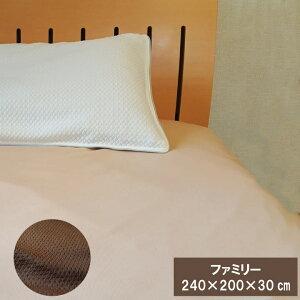 吸水速乾 ワッフル ベッドシーツ/ボックスシーツファミリーサイズ(240×200×30cm) 速乾 速乾性 部屋干し 一人暮らし ボックスカバーベッドカバー ベッドシーツ/ボックスシーツ coolpass